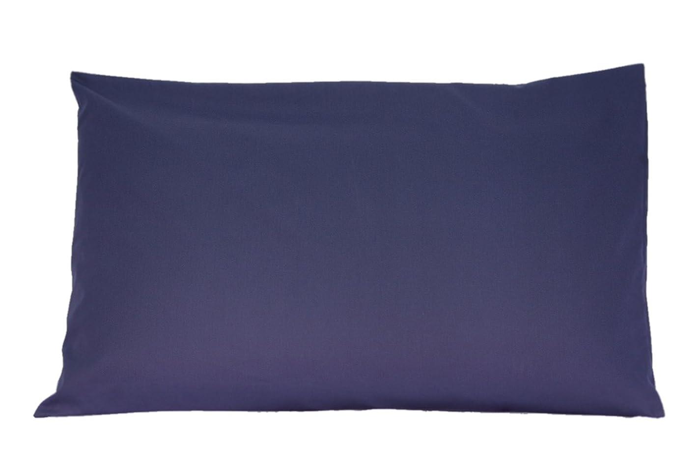 ハンサム社会着陸枕カバー 50cm×90cm用 US King size 20inch x 36inch 対応 合わせ式 ピローケース カラー: ネイビー