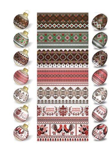 ukrainisches-kunsthandwerk, Ostereier Schrumpffolie. Stickerei Nationale Muster. Nr.14 reicht für 7 Eier