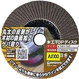 ヤナセ 木工TOPディスク A#100 TM06