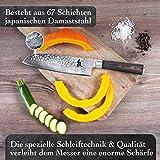 Kirosaku Premium Santoku Messer Damast 18cm - Enorm scharfes Santoku Japan Kochmesser aus hochwertigem Damaszener Stahl - Damastmesser Küchenmesser für ein fantastisches Schnitt Erlebnis - 4