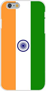 snap on india