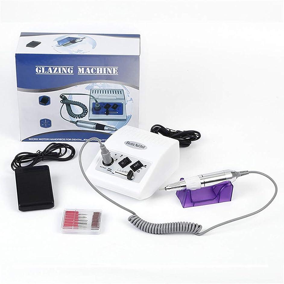 タイト紫の過半数ネイルドリルマニキュアセット30000 RPM電動ネイルドリルマシンドリルスピードコントロールペディキュアマニキュアツールカッター用マニキュア、ホワイト