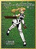 anazar saido borderzu 02 (Japanese Edition)