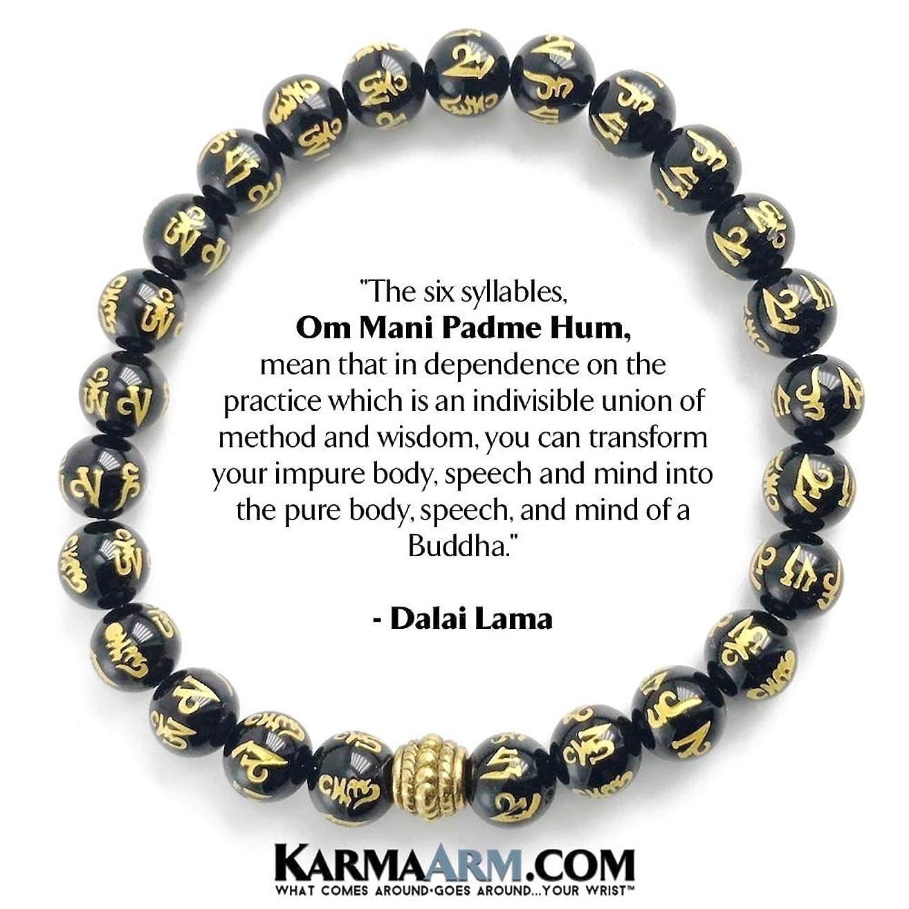BUDDHIST Bracelets   Om Mani Padme Hum Mantra Wheel: Black Agate Beaded Bracelets   Yoga Reiki Healing Chakra BoHo Spiritual Meditation Jewelry