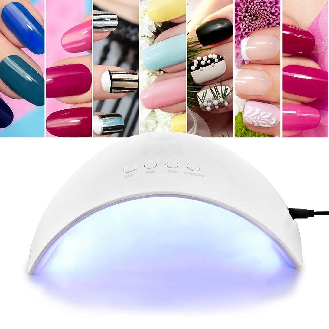 24Wネイルドライヤー UV/LEDネイルランプ、硬化ゲルポリッシュネイルアート用タイミングセンサー