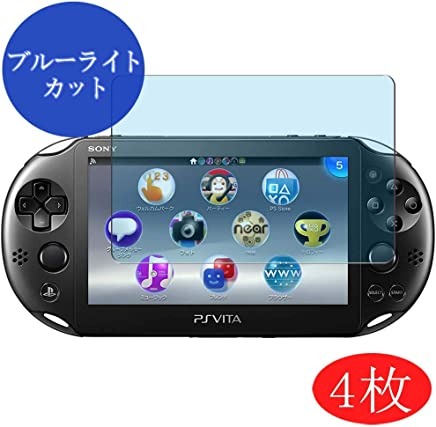 ?4 Pack? Synvy Anti Blue Light Screen Protector for Playstation Vita (PCH-2000 Série) PSV Anti Glare Screen Film Protective Protectors [Not Tempered Glass]