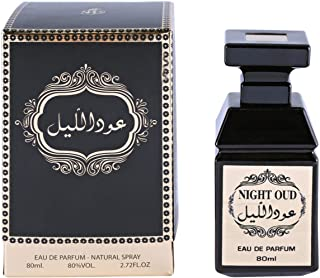 Night Oud by MTPI for Unisex - Eau de Parfum, 80ml