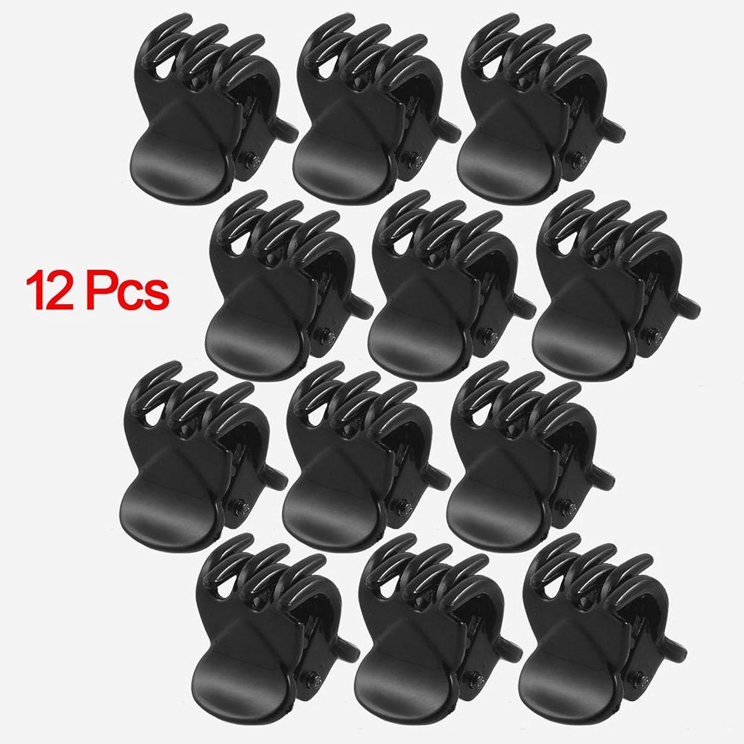 落ち着いて取り囲むゆるいSODIAL(R) 女性のための12個の黒いプラスチック製ミニヘアピン6爪ヘアクリップクランプ