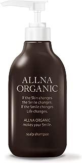 オルナ オーガニック シャンプー 無添加 ノンシリコン アミノ酸 無香料でボタニカルな香り「コラーゲン ヒアルロン酸 ビタミンC誘導体 セラミド 配合」500ml (シャンプー ポンプ) (スカルプ)
