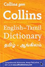 Best oxford english to tamil dictionary Reviews