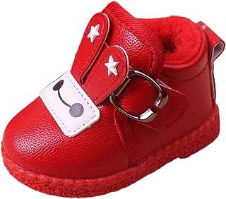 [Phylamp] 11cm~13cm マジックテープ式 児童 子供 赤ちゃん 綿靴 雪靴 防寒 防滑 保暖 裏起毛 ベビーシューズ スノーブーツ ブーツ スノーシューズ 冬用 防寒靴 アウトドアシューズ ウィンターブーツ 綿雪靴 滑り止め 防滑の綿靴 通学