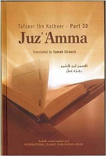 Tafseer Ibn Katheer Part 30 Juz Amma