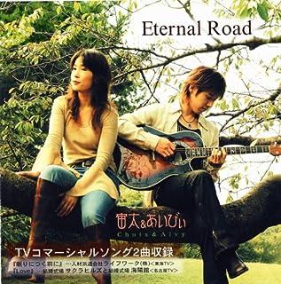 Eternal Road