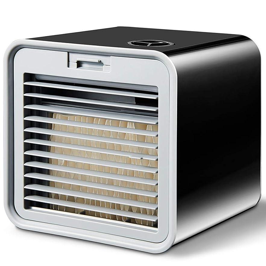 沈黙交通佐賀CUHAWUDBA 便利な新しいミニポータブルエアコン加湿器空気冷却器スペース簡単クールな清浄器大きな風ファン、ホームオフィスデスク用