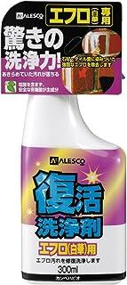 カンペハピオ 復活洗浄剤 エフロ用 300ML
