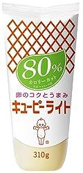 キユーピー ライト(80%カロリーカット) 310g