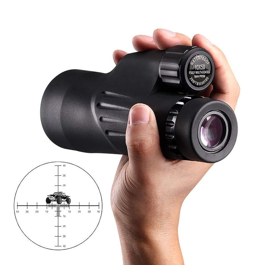 行列チェスピービッシュZXASDC 単眼鏡カメラ 望遠鏡 ハイパワー 10x50 BAK-4 プリズム 防水 大人用 バードウォッチング 野生動物 旅行 ブラック