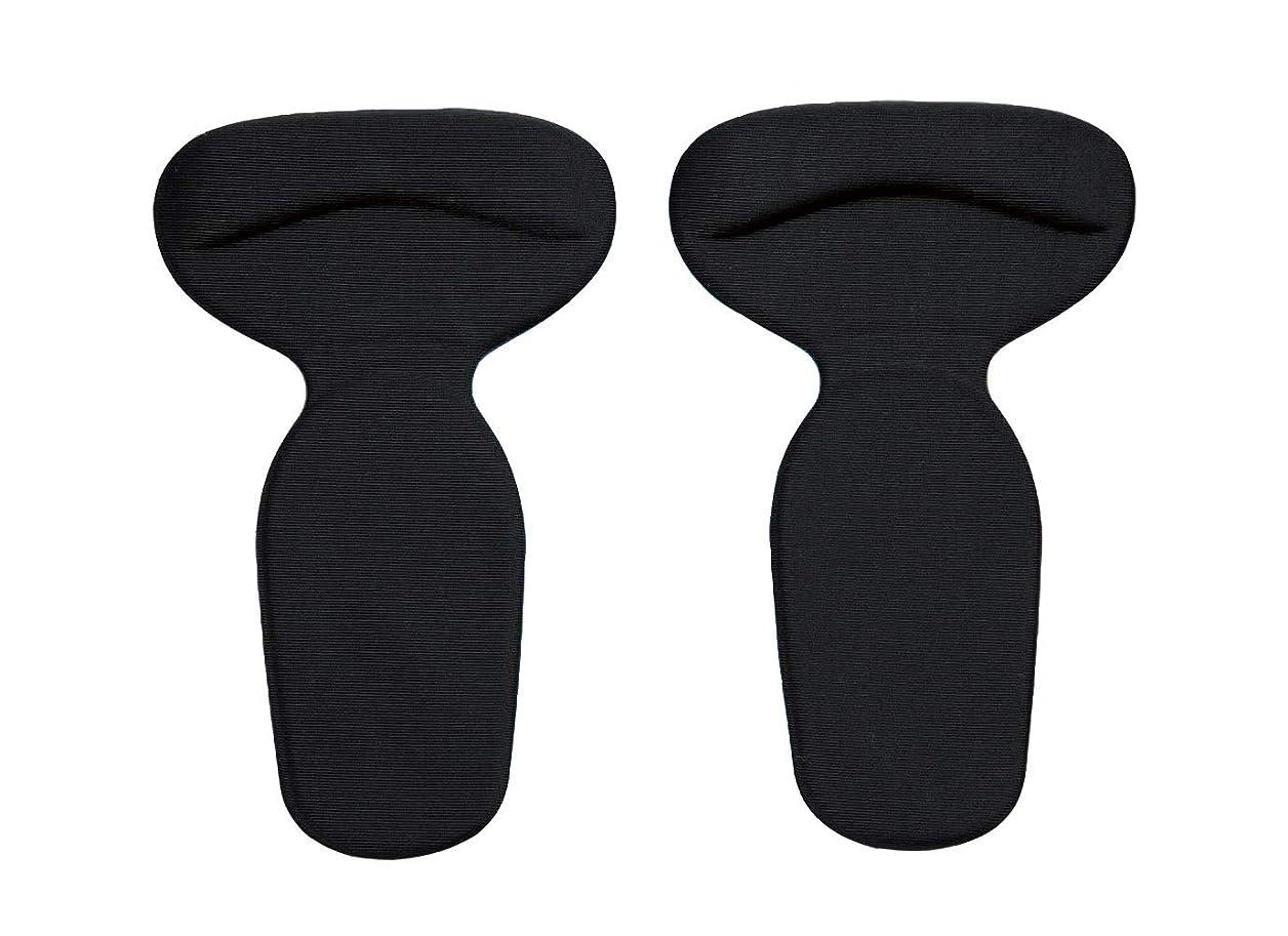 戦術補う霧靴に貼るだけ くつズレん 黒 クッション パッド インソール ずれ防止 かかと