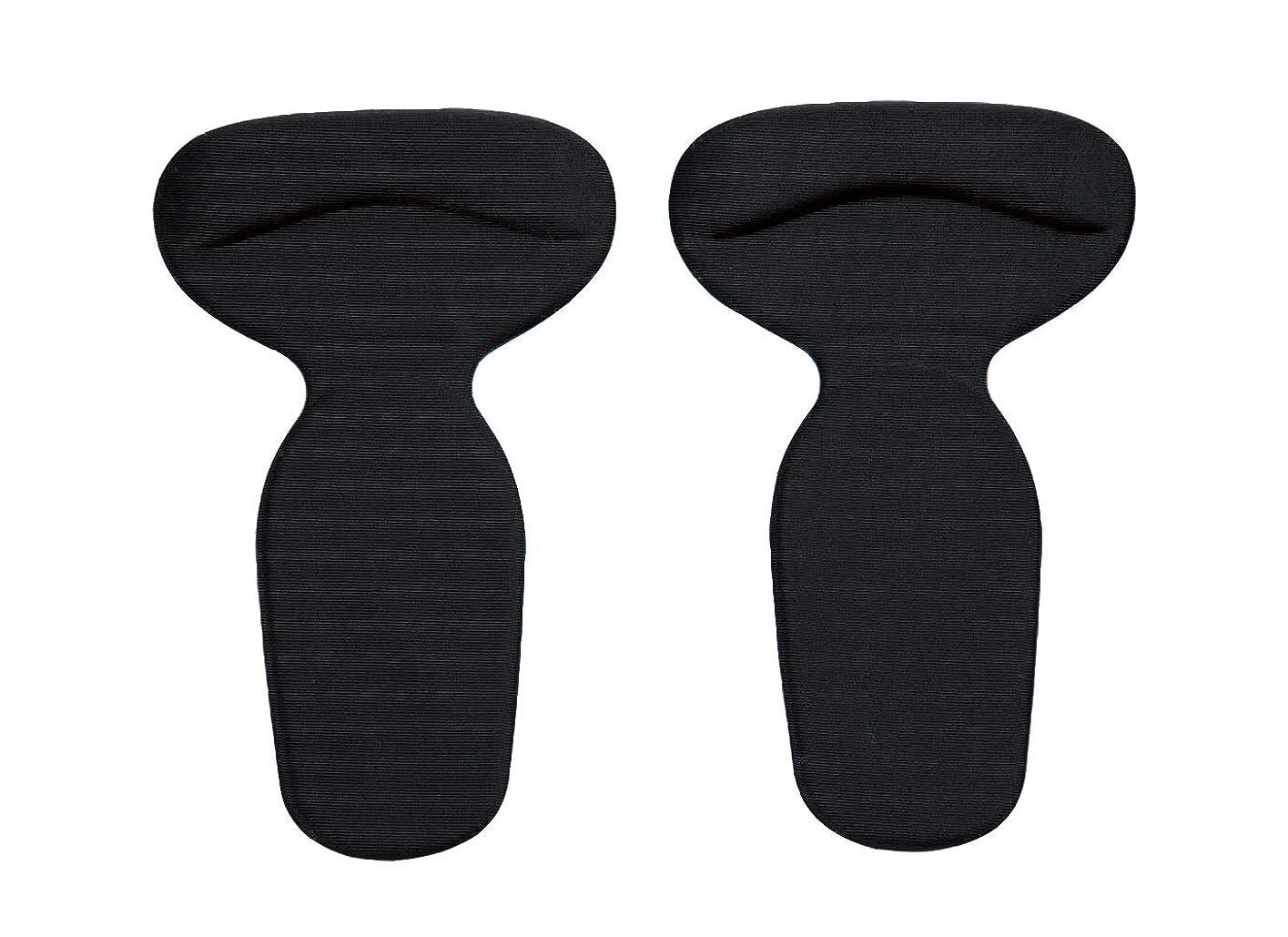 吸収剤警告大通り靴に貼るだけ くつズレん 黒 クッション パッド インソール ずれ防止 かかと