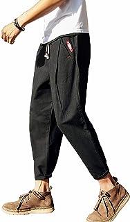 TieNew Men Summer Baggy Casual Harem Linen Comfortable Pants Plain Cropped Trouser Elastic Waist Jogging Pants, Men's Casu...