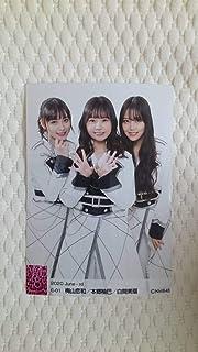 NMB48 2020 6月June-rd ランダム生写真 レアカットC 白間美瑠 梅山恋和 本郷柚巴...