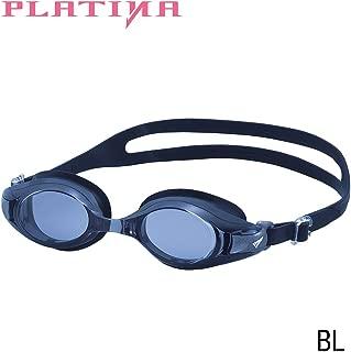 VIEW Swimming Gear V-500 Platina Swim Goggles