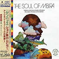 Field Recordings: Soul of Mbira by Field Recordings: Soul of Mbira
