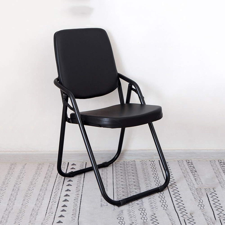 HPLL Folding Chair, Folding Chair Steel Chair Office Meeting Chair Lazy Folding Chair 4 color Optional Kitchen Folding Chair (color   A, Size   52x46x86.5cm)
