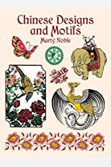 Chinese Designs and Motifs (Dover Pictorial Archive) Kindle Edition