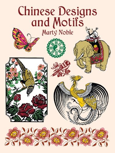Chinese Designs and Motifs (Dover Pictorial Archive) (English Edition)