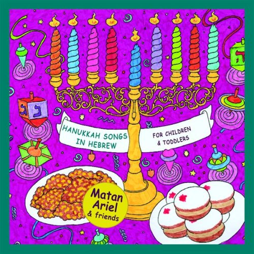 A Puzzle Song for Hanukkah