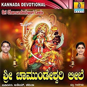 Sri Chamundeshwari Leele