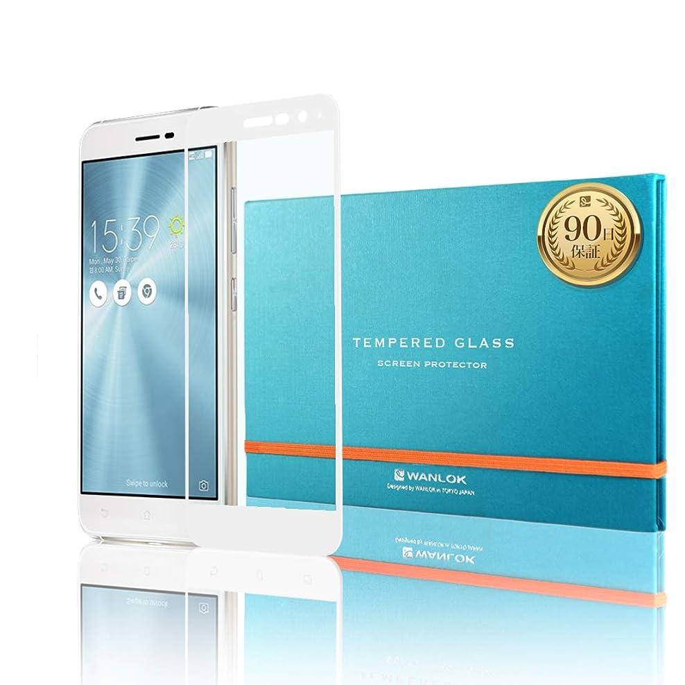 火星ディベート遅れ【ZenFone3 Asus ZE520KL 5.2インチ対応】 日本製 新型 ガラスフィルムフィルム 全面保護 最高硬度 9H [AFP画面保護:指紋防止 スクラッチ防止 気泡ゼロ 防汚] ゼンフォン 0.3mm 2.5D (ホワイト フレーム) 【WANLOK安心安全日本メーカー 】 Zenfone3 White