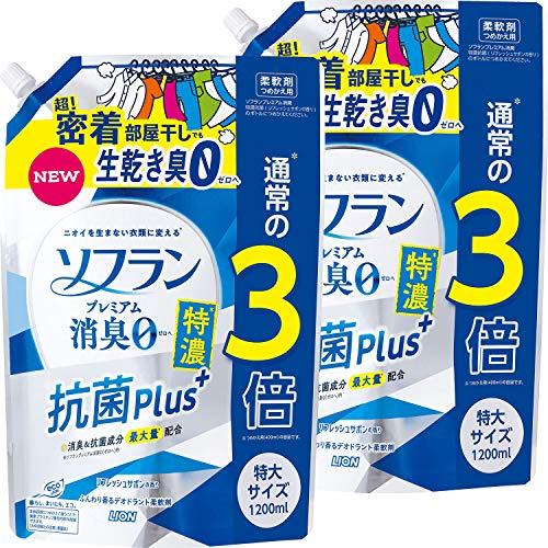 【まとめ買い 大容量】ソフラン プレミアム消臭 特濃抗菌プラス リフレッシュサボンの香り 柔軟剤 詰め替え 特大1200ml×2個セット