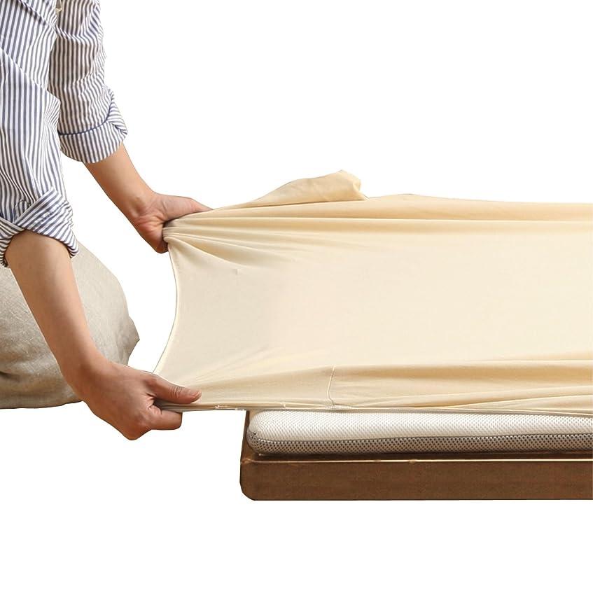どんな布団でもぴったりフィット スーパーフィットシーツ 布団用 ダブルサイズ アイボリー