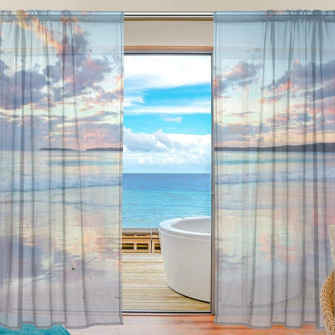 風邪をひくストライプ引き算SAMAU レースカーテン ミラー 遮光 遮熱 おしゃれ uvカット ハワイ 海 空柄 ドアカーテン おしゃれ シェードアカーテン 出窓 洗える 目隠し 幅140cm×丈200cm 2枚組