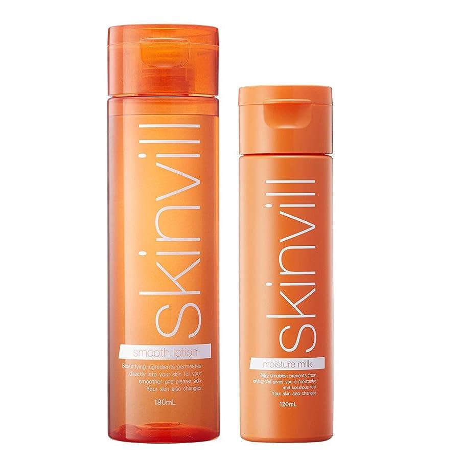 アラブサラボベスト争い【セット】 skinvill スキンビル スムースローション 化粧水 190ml & モイスチャーミルク 乳液 120ml