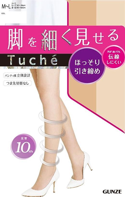 光沢のある勝利メトリック(グンゼ トゥシェ)GUNZE TUCHE 脚を細く見せる パンティストッキング (着圧 パンスト)
