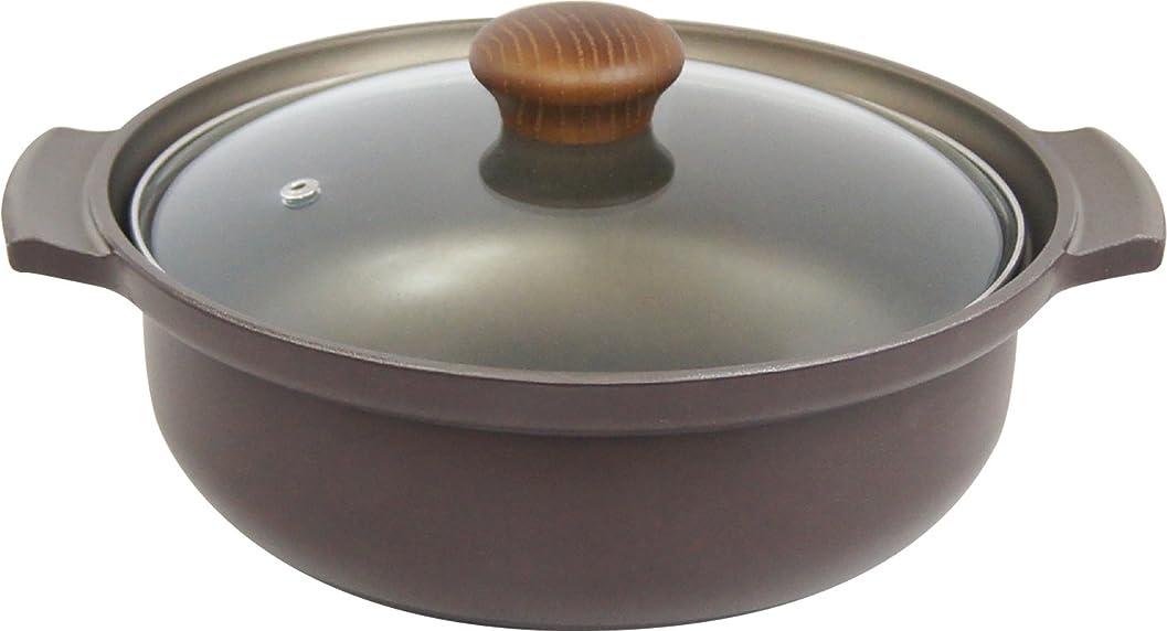 白菜扇動下るウルシヤマ 土鍋 日本製 8号 味彩鍋 IH対応 AJS-8W