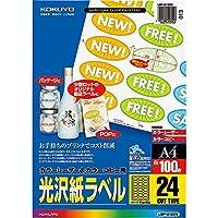 コクヨ ラベル カラーレーザー カラーコピー光沢 24面 楕円 100枚 LBP-G1925 Japan