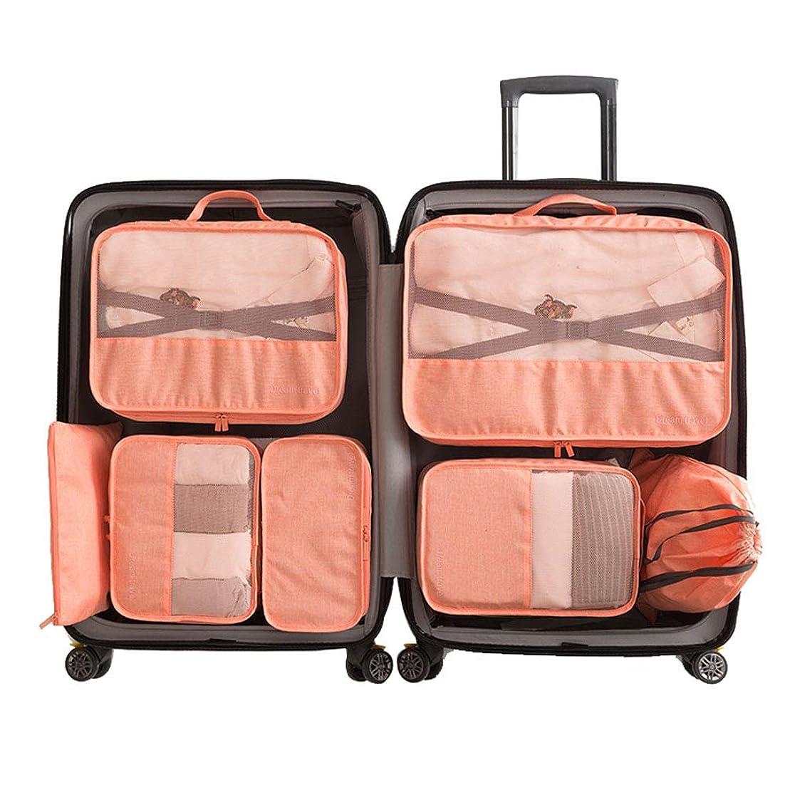 クランプ途方もない写真クロース(Kroeus)トラベルポーチ7点セット 旅行用品 アレンジケース 撥水仕上げ 軽量 靴袋 収納ポーチ 衣類 出張用