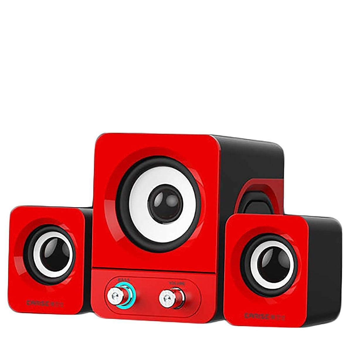 スパイラルキャンベラ警報KUQIQI ノートブック、デスクトップコンピュータの2.1マルチメディアオーディオミニスピーカーサブウーファーゲームオーディオ携帯電話オーディオ (Color : Red)