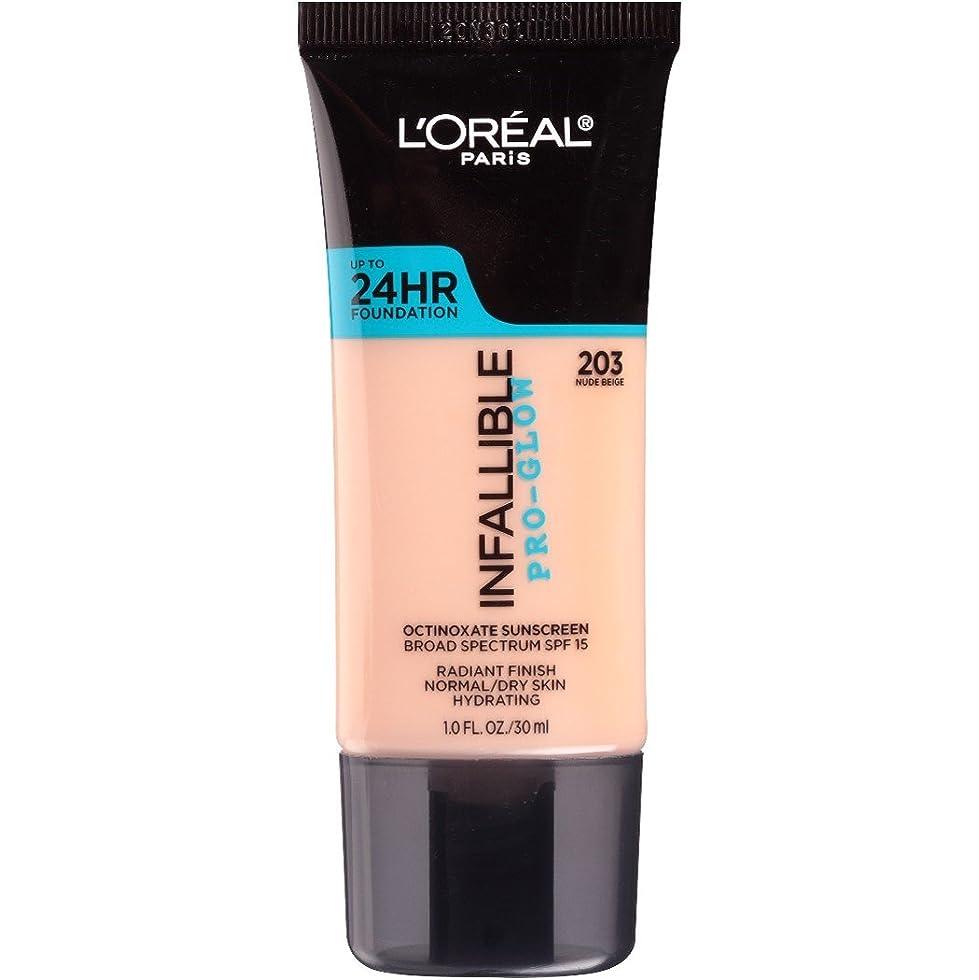 珍しいバルク咲くL'OREAL Infallible Pro-Glow Foundation - Nude Beige (並行輸入品)