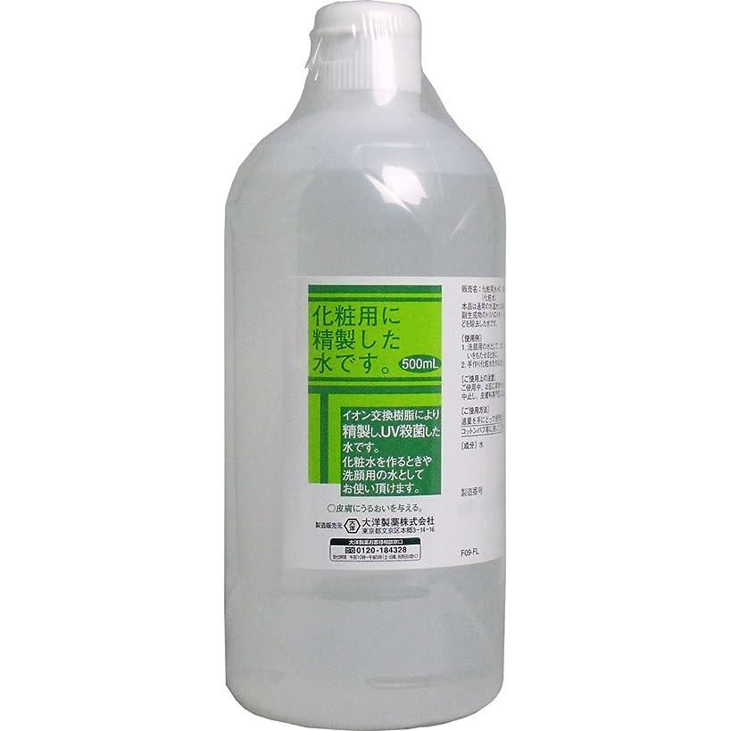郊外概要かける化粧用 精製水 HG 500ml (500ml×5本)