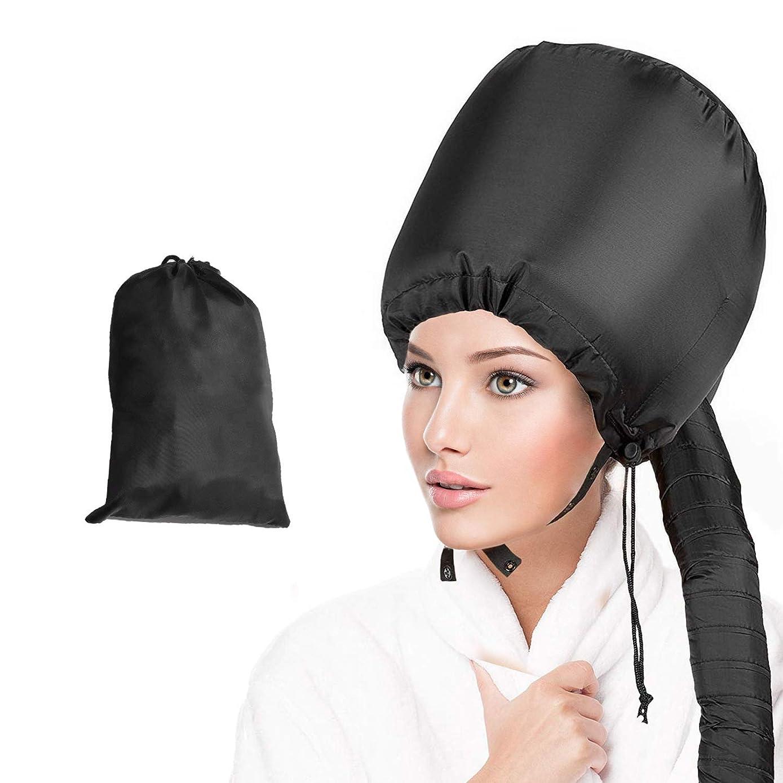 ドライバアンペア桃Weanas ヘアドライヤーキャップ 髪干し帽子 髪ケア ホームサロン 携帯収納ケース付き