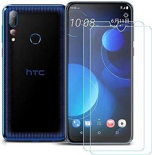 YZKJ 2 stycken pansarglas skyddsfolie för HTC Desire 19s, 9H hårdhet ultratydligt härdat glas displayfilm, anti-olja härda...