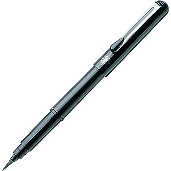 Pentel Portable Fude Brush Pen, Fude, Black Body, Medium (XGFKP-A)