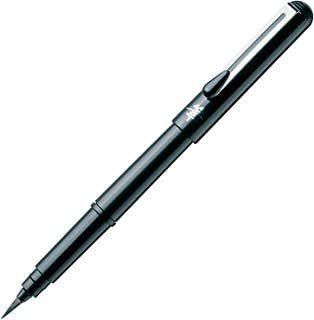 ぺんてる筆 携帯用