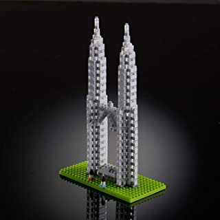 Brixies 200.147 Petronas Towers 3-D Puzzle, Multicolor