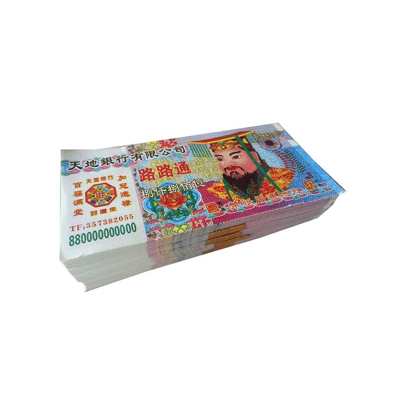 ZeeStar Ancestor Money - Chinese Joss Paper Money Hell Bank Note $880,000,000,000 (Pack of 280)